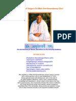 Ashtotharam-Amma