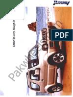 Suzuki Jimny 2005 (Pakwheels