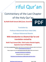Commentary of the 30th Part of the Quran