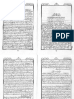 Book in zewar pdf bahishti urdu