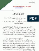 Islami Tareekh Main Safar Nama