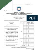 Mathematics Paper 2 Trial Spm Sbp