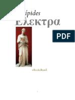Euripides Electra