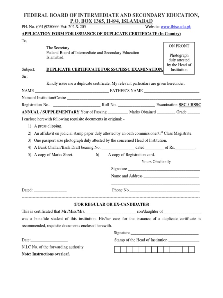 Application Form For Issuance Of Duplicate Pk Secondary Education