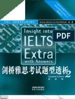 Insight Extra