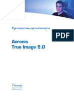 Acronis TrueImage 9