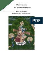 Bhaktivedanta Narayana Maharaja - Bhakti-Rasayana