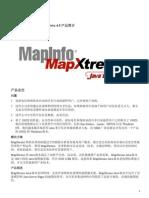 MapXtremeJavaintro