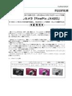 FinePix JX420