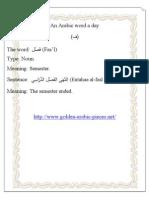 An Arabic Word a Day804