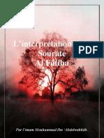 L Interpretation de La Sourate Al Fatiha