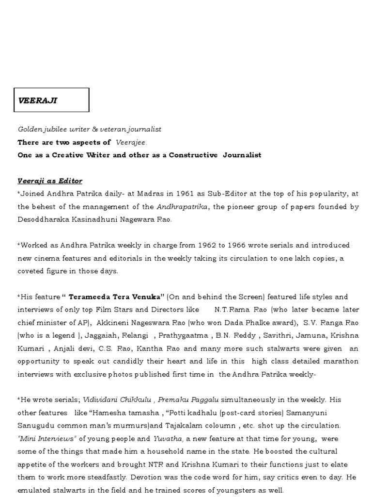 Veeraji Profile 2 | Fiction & Literature