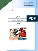 HPD262