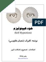 KhodHypnotism
