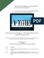 Inaugural Chua Thian Poh Community Leadership Symposium