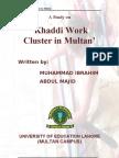 A Study on Khaddi Work Cluster in Multan