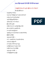 Poems for Min Ko Naing