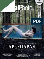 Dphoto_09.11
