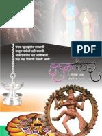 Kalaavishkaar FREE E-diwali Magazine Download, October - 2011