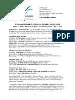 2011 gala results release final
