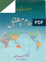 URDU Maujoda Haalat Main Islam Ka Mustaqbil Book