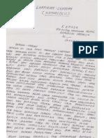 Surat Pernyataan Warga Terhadap Kasus Tibo Cs