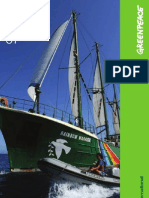 Gpi Annual Report 2007
