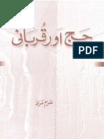 Hajj Aur Qurbani