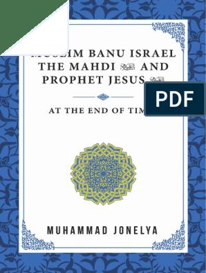 Twelve Signs of Army of Prophet Isa & Imam Mahdi,Signs of