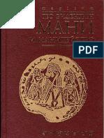 Виденгрен - Мани и манихейство (СПб, 2001)