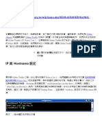 如何安裝 Globus Toolkit 4 於 Fedora Core 3