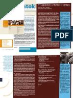 Tempusmagazin 2009 II Palyazatok Hazunk Tajarol