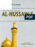 Allama Murtaza Mutahhari - The Truth About Al Hussain's (A