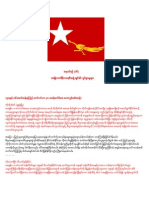Current Movement of NLD in BURMA From ( 2.10.2011 ) to ( 27.10.2011 )(1)