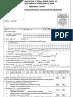 SBI Clarical Form