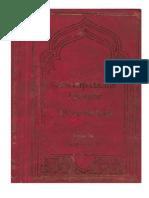 La Interpretacion Ejemplar de Coran