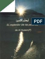El Esplendor de Las Palabras de Al Husein