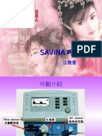 SAVINA呼吸器操作-雅慧