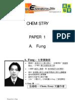 2006 Chem Mock Paper Ie Que