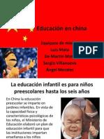Educación en china