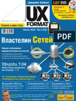 Linux Format № 93