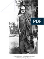 VC Bhashya Chandrasekhara Bharati