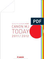 Canonmj Today 2011 2012