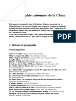Bibliographie raisonne de la Chine