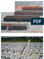 Bast Id Ores de Uma Parada Militar Na China-MCrls