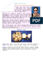 30 Varities - Pachadi-Vanaja an