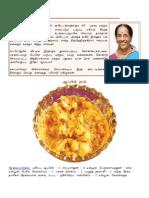 30 Varities - Paruppu Masiyal-Vasantha Vijayaraghavan
