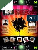 Cinema4D MKS Krajesh4u July2007