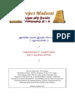 ElangoAdikal-Silapathikaaram2