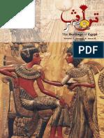 Heritage of Egypt 2